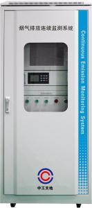 LBTFY 工业烟尘、气连续监测系统