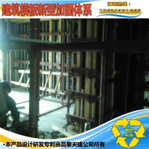 轮扣式脚手架系列昌黎天建已生产达到万吨