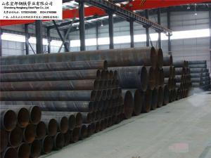 专业 生产 大口径螺旋管 小口径 螺旋钢管 各种材质