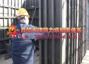 钢铝模板加固体系的特点