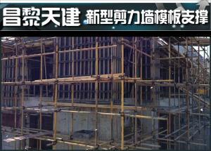 天建钢结构施工材料洞口阴阳角洞口锁具大全原厂配套