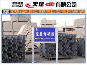 上海-建筑钢背楞支撑厂家安排施工指导吗?