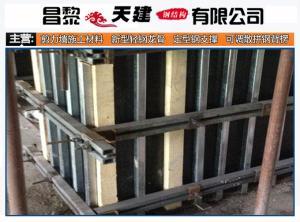 天津【Q235】剪力墙支撑杆施工要点简要分析