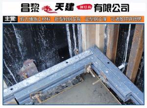 福建-建筑结构加固具有结构稳固的施工优点