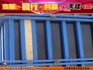 云南-剪力墙洞口模板抢购热线官网提供