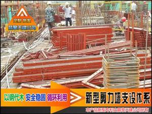 杭州质优价廉-建筑钢龙骨拼拆简单迅速