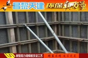 天津-鋼龍骨斜接支撐工程量計算方法