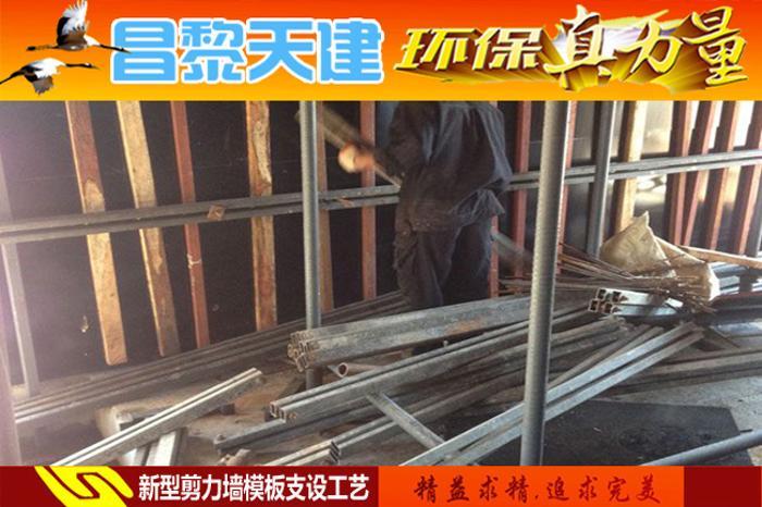 青島-新型建筑設備開裂原因及加固技術