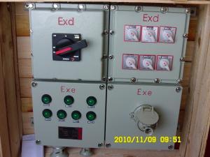 防爆動力配電箱 不銹鋼防爆配電箱體
