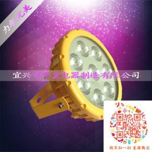 BFC6181 防爆LED燈價格 倉庫LED防爆燈廠家