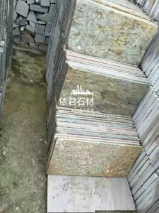 板岩室内外铺地石路面石 石材地板砖