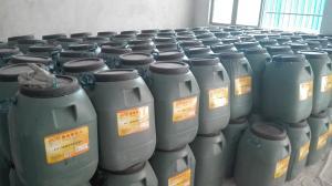 APP高聚物改性沥青防水涂料