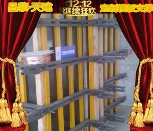 京津冀昌黎天建新型建筑模板支撑厂家