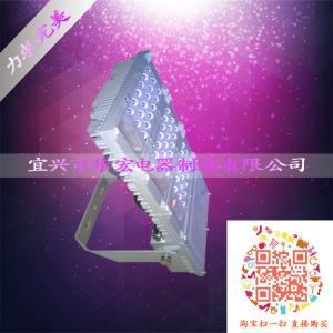 NTC9710 LED泛光灯   LED泛光投光灯  LED工业灯具厂家直销价格