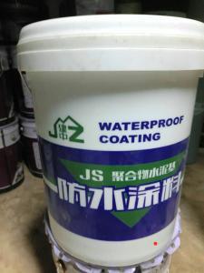 聚合物水泥基防水涂料(JS)