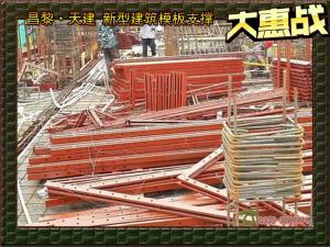 天建实业绿色建材新型单管剪力墙组合结构厂家