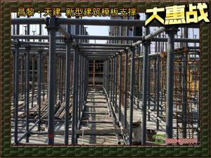 发展改革之后的模板支撑采用Q235合金钢材质