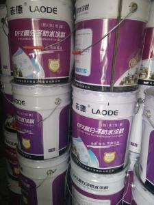 DFZ高分子防水涂料