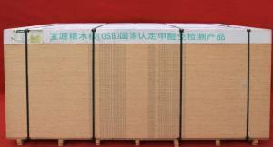 宝源木工板|河南木工板总代理