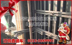 剪力墙模板支撑是新型模板支撑体系高品质性能