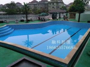 新型环保游泳池防水装饰材料——防水胶膜易于安装、费用低、触感舒适、经久耐用