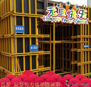 钢性建筑模板支撑组合结构因具有高回报率