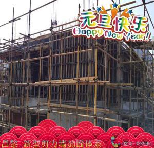 昌黎天建新型建筑模板支撑体系采用先进生产设备