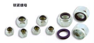 锁紧螺母生产 直销锁紧螺母 品牌紧固件