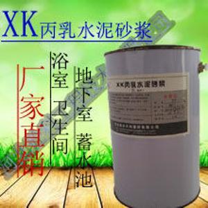 XK丙乳聚合物水泥砂浆375公斤一组