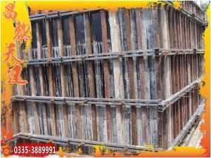环保建材首选天建实业建筑钢模板支撑体系