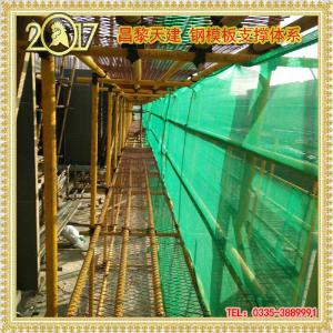 牡丹江冷轧钢模板支撑体系建筑施工新材料