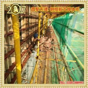 佳木斯工程钢结构模板支撑框架建筑施工新材料