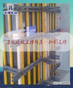 诸城|最新建筑钢模板支撑体系正品供应