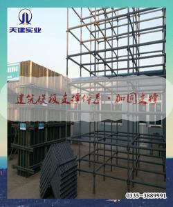 无锡-天建实业剪力墙支撑体系厂家信誉保障