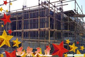 桐乡-天建强强联合知名施工商建筑钢模板支撑体系