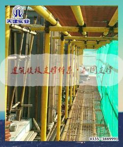 承德-新型剪力墙支撑体系建筑采购首选