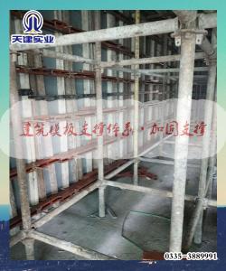 唐山新型建筑模板支撑体系工程重点推荐产品