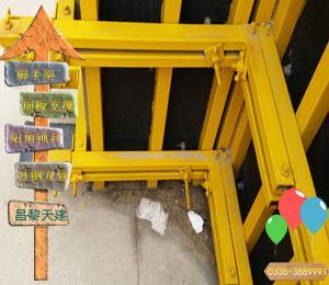 巢湖-C型钢模板支撑体系楼梯预制模板支撑体系