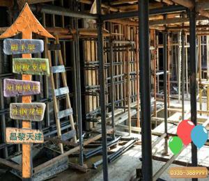 南宁-楼梯模板支撑轻型模板支撑体系