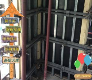 桂林-新型剪力墙模板支撑灌浆模板支撑