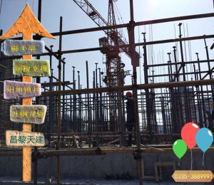 贵港-新型剪力墙支撑系统剪力墙加固
