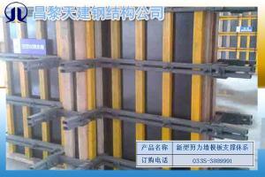 方钢建筑模板支撑新型建筑灌浆施工加固材料