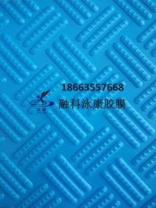 融科加强型防滑胶膜防滑地板YK-1089
