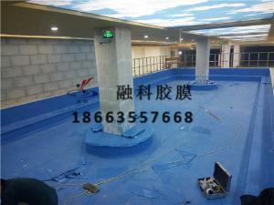 山东泳池胶膜厂家