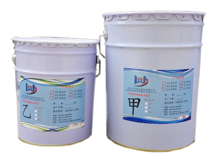 粘碳布膠,改性環氧碳布膠,北京萬吉建業建材有限公司