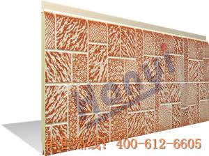 韩谊金属雕花板