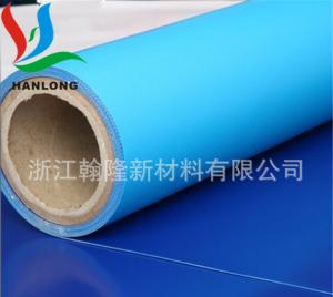 PVC夹网布涂层布——游乐设施支架水池布