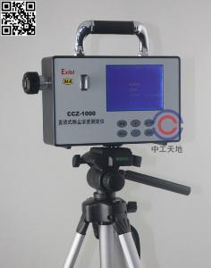 CCZ1000直读式粉尘浓度测量仪 厂家直销