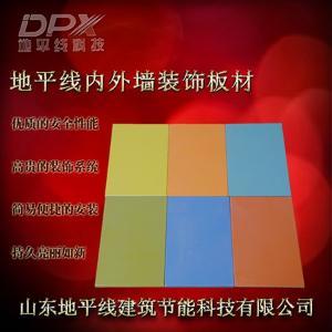 多彩板丨多彩UV板丨多彩板优惠多多