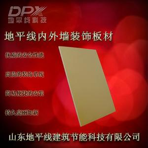 UV板丨UV索洁板丨UV板仿真度高